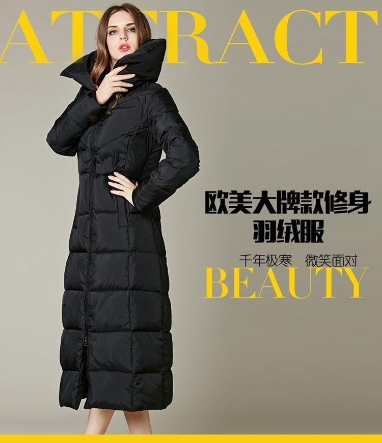 69d9a32d6896 Nice Euro Star Fashion Parka Winter Coat Women Thick Long White ...