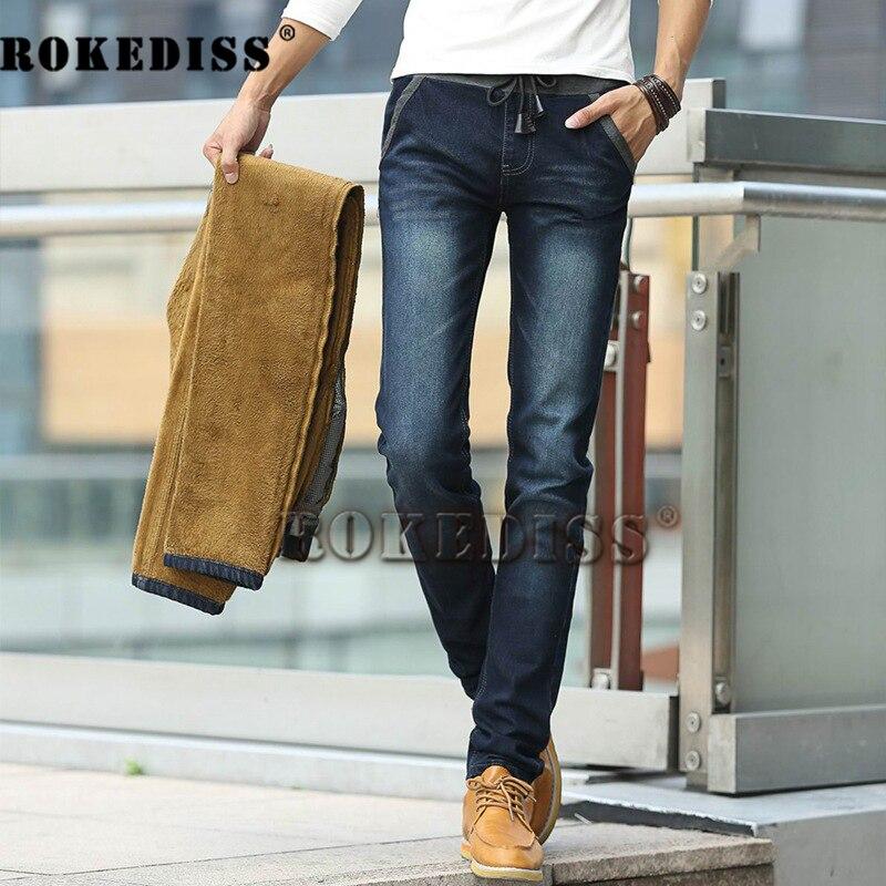 Hot velvet Elastic waist men jeans male warm 2017 Autumn and winter trousers New Slim Straight thick section Tether dsq C15 hot velvet elastic waist men jeans male