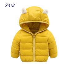 Dziecko płaszcz 2019 jesień kurtka zimowa dla dziewczynek chłopców kurtka dla dzieci ciepłe kurtki z kapturem płaszcz dla kurtka dla niemowląt noworodka ubrania tanie tanio Kurtki płaszcze W dół i parki REGULAR COTTON Unisex AiLe Rabbit 350G 103269 hoodied spandex Moda Pasuje prawda na wymiar weź swój normalny rozmiar