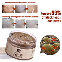1MEIKING Brighten Skin Mask Whitening Remove Yellow Mask Shrink Pores Moisturizing For Women Mask Blackhead MM
