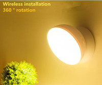 360 Degree Magnetic Wireless Wall Lamp IR Motion Induction LED Night Light Auto On Off AA