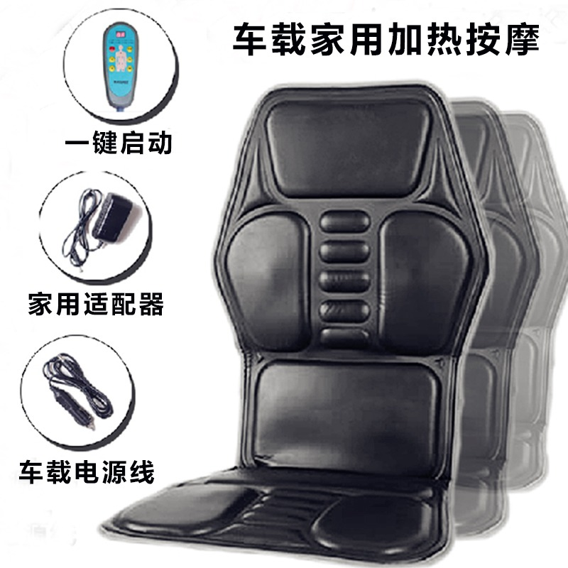 Heating Vibrating Cushion Massager Mat 9 Modes Full Body Cervical Neck Back Acupressure Massage Mattress Tool Health Therapy heating massager cushion vibrating full body cervical neck acupressure mattress massage mat tool health therapy care electronic