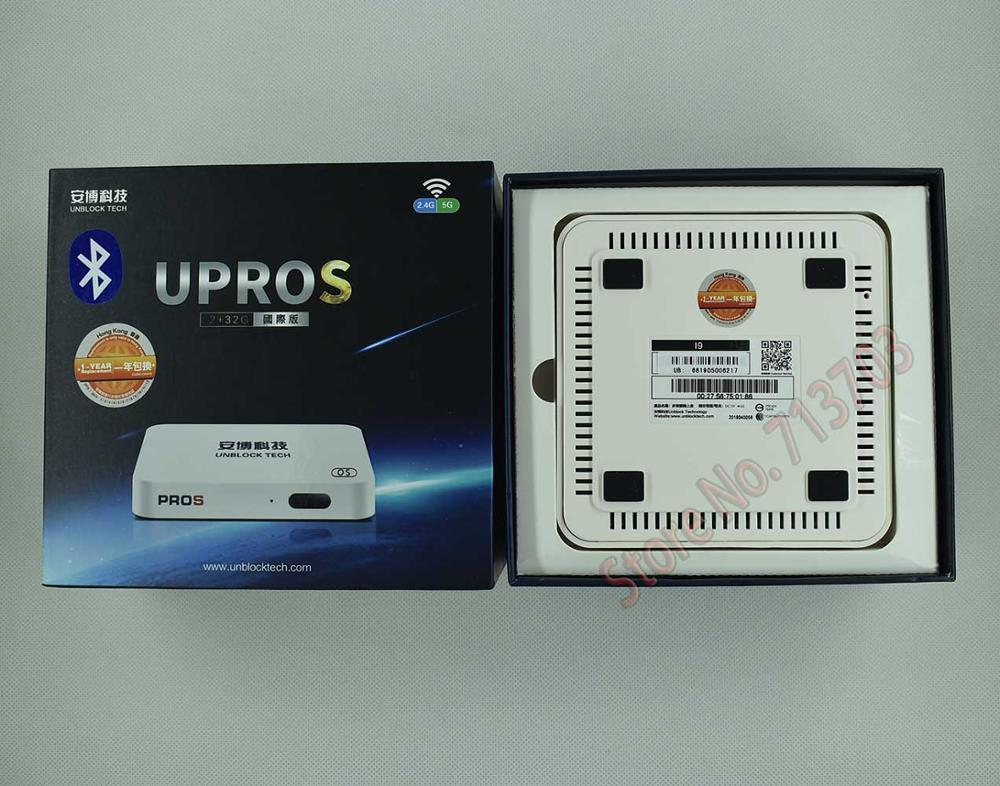 2019 Новый IP ТВ разблокировка UBOX 7 PROS I9 2 ГБ 32 ГБ Android 7,0 Smart tv Box Корейский Японский HK Тайвань Бесплатный ТВ каналы - 6