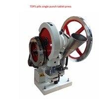 ФОТО 110v/220v 0.75kw tdp-5 50kn automatic single punch press tablet pill pellet making machine maker