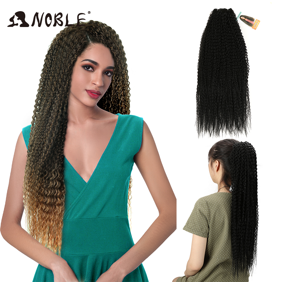 Noble Afro Kinky Curly Ombre Hair Weaves High Temperature Fiber 28-36 Long Synthetic Hair Bundles Sew in hair Extensions