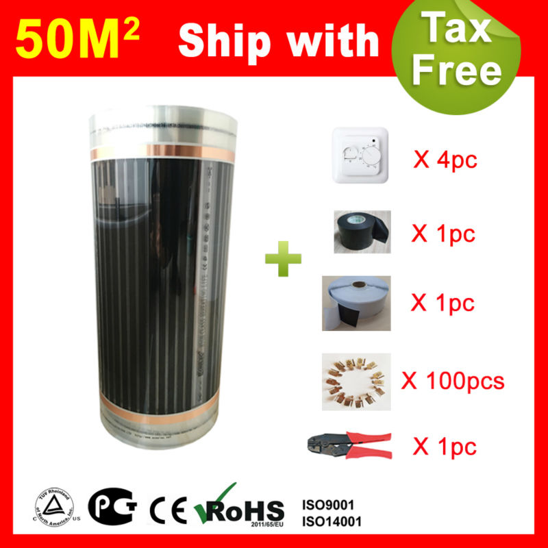 50 Square meter electric Heating film With accessories, AC220V+-10V thermostat control underfloor heating floor heating thermostat temperature control switch electric film thermostat electric geothermal uth 170r