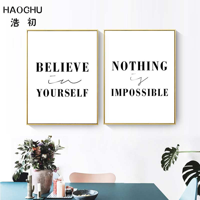 HAOCHU BELIEVE IN YOURSELF and NOTHING IS IMPOSSIBLE Inspirational Quote Canvas Painting Wall Art Picture Poster Office Decor image