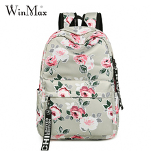 Fashion Floral Gray School Bag Water Resistant Women Backpack Flower Female School Rucksack Girls Daily College Laptop Bagpack balang brand unisex water rsistant laptop backpack boys and girls portable travel backpacks fashion college school bag rucksack