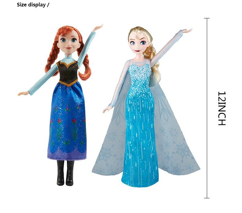 Hasbro-Disney-Princess-11-Inch-Royal-Shimmer-Mulan_05 (2)