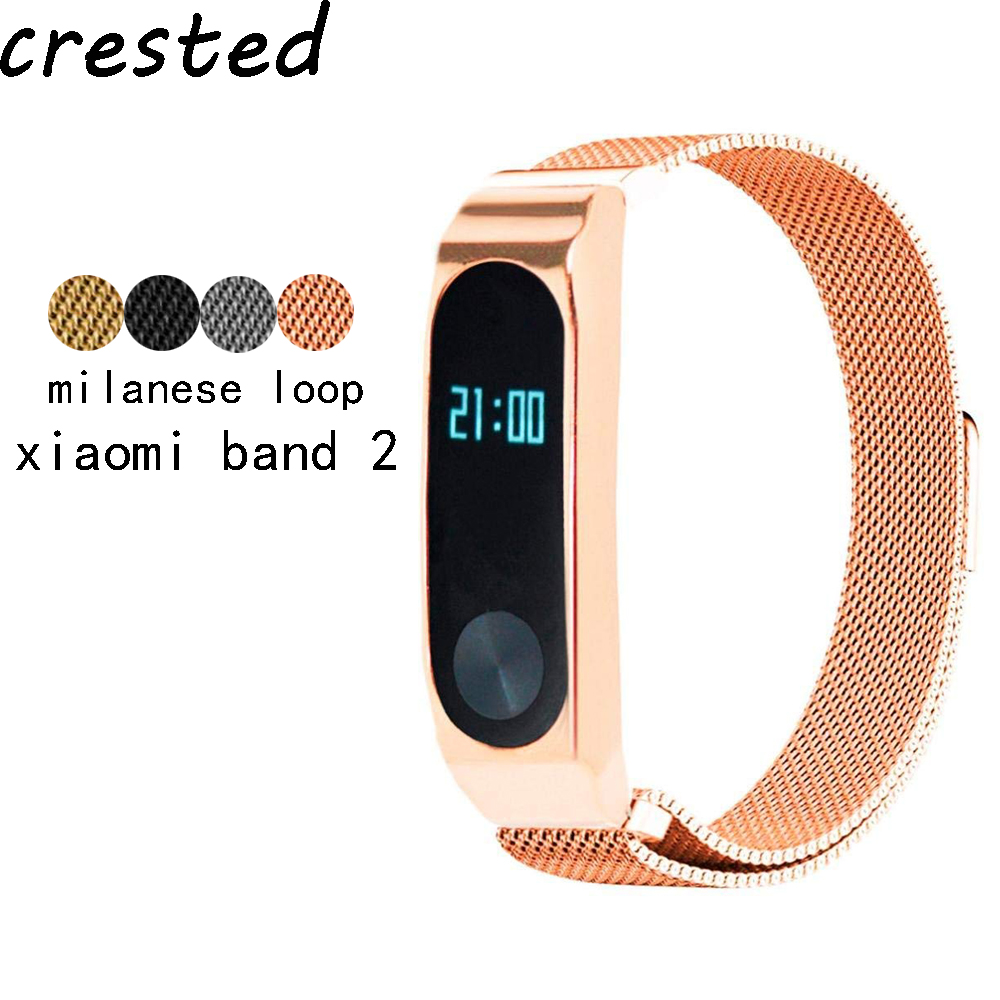 Milanese loop Bracelet for xiaomi mi band 2 strap stainless steel metal wrist band Smart Accessories watchband milanese loop bracelet for xiaomi mi band 2 strap stainless steel metal wrist band for xiaomi mi band2 replacement wristband