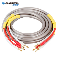 CHOSEAL HIFI Speaker Audio Cable Wire with Banana Plug Audio Line 2.5M