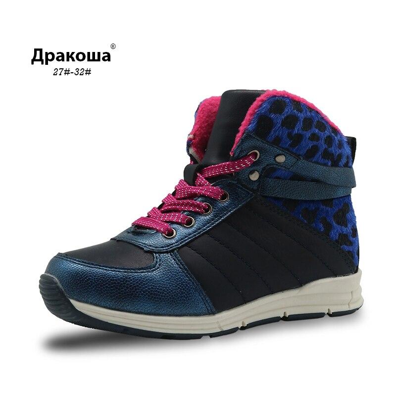 Apakowa New Autumn & Winter Girls Boots Children Pu Leather Shoes With Zip Flat Short Plush Anti-Slip Warm Ankle Girls Boots