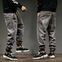 2019 High Street Fashion Men Jeans Loose Fit Harem Pants Gray Color Punk Style Hip Hop Jogger Jeans For Men Cargo Pants!1888(China)