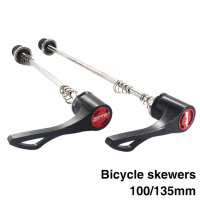 Ultralight 1 Pair MTB Road Bike Quick Release Bicycle Skewer 100mm 135mm Thru Axle Wheels