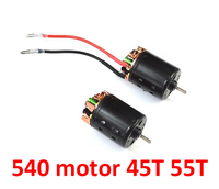 Free Shipping 540 Motor carbon brush replaceable brushed motor 45T 55T fit for RC Car model Crawler Axial SCX10 CC01 Boat model