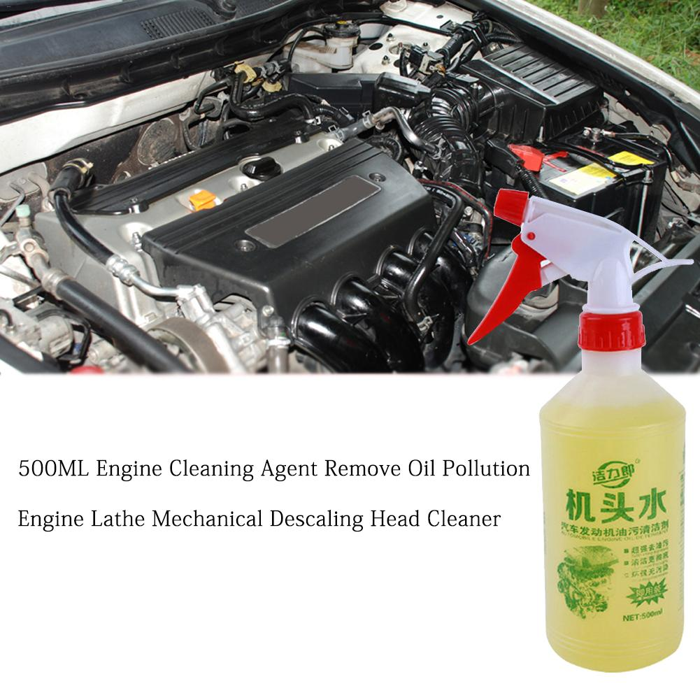 Car Engine Cleaner 500ML Engine Cleaning Agent Remove Oil Pollution Engine Lathe Mechanical Descaling Head Cleaner