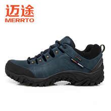 Top Quality Mens Senderismo Genuine Leather Outdoor Hiking Trekking Shoes Sneakers For Men Gray Blue Climbing Mountain Shoes