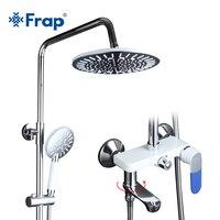 Frap ванная комната смеситель для душа набор для ванной смеситель для душа смесителя для ванной смесители для душа водопад насадки для душа н