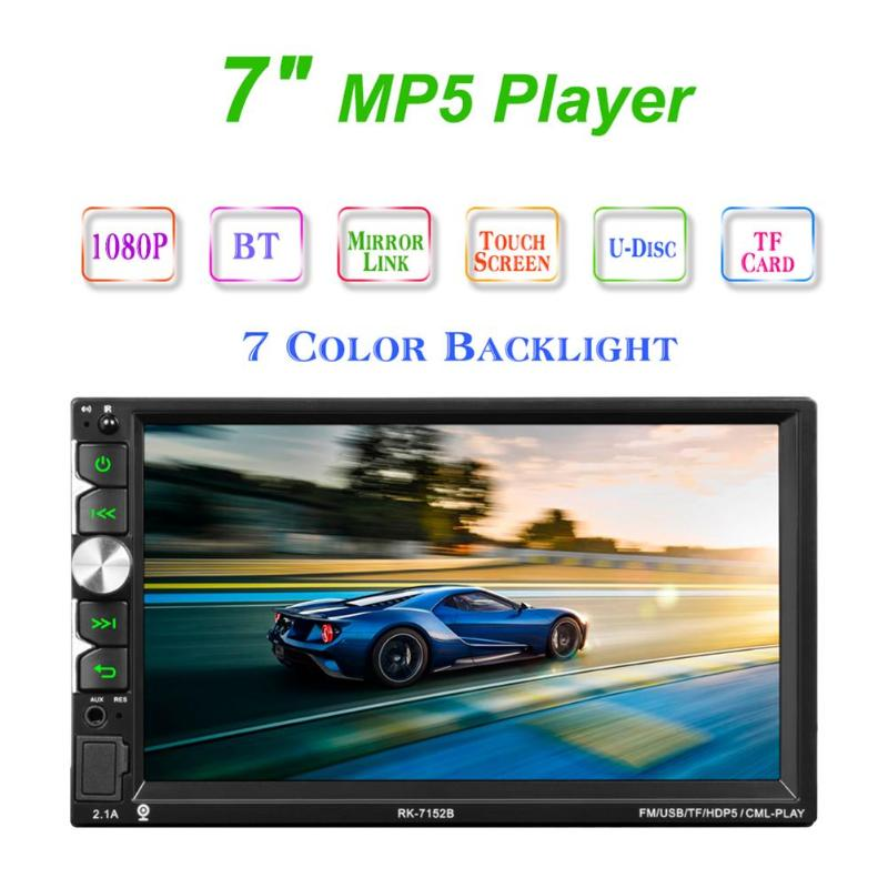 7inch 2Din Bluetooth Car Stereo MP3 Player RMVB VOB WAV Touch Screen With Camera No Camera