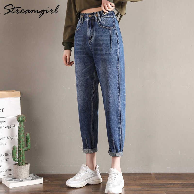 Streamgirl Mulher Harém Calças Jeans de Cintura Alta Calça Jeans Boyfriend Calças Largas Calças Jeans de Perna Para As Mulheres Do Vintage Cinza Femme Jean Outono