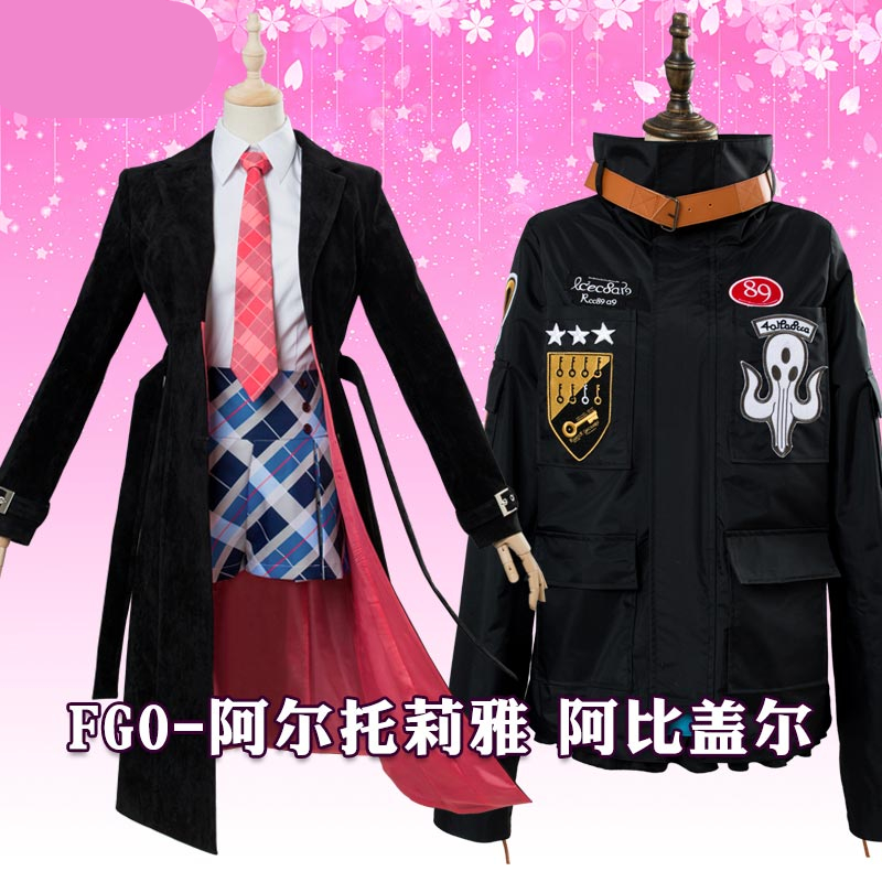 Saber Fate/Grand Order Cosplay FGO 3rd anniversary  Abigail/Altria Pendragon uniform cosplay costume coat shirt skirt 1