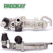 Для VW Caddy Mk3 1,6 TDI охладитель системы рециркуляции отработавших газов и клапана рециркуляции отработавших газов 03L131512BB 03L131512CF 03L131512CH 03L131512DQ 03L131512N