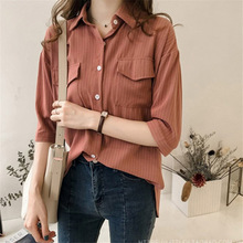 2019 Autumn Chic Striped Shirts Women spring and summer new loose striped short-sleeved Han Fan shirt dress womens tide
