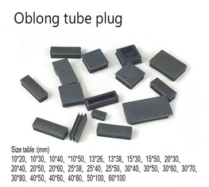 Image 1 - 20*30 40 50 60 80mm Oblong Rectangle Plastic feet tube plug,blanking Tube insert ending square feet cap furniture feet