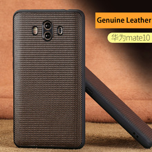 Business Style Diamond Texture Phone case For Huawei Mate 9 10 Pro Genuine leather back cover P10 20 Nova 2s Plus cases