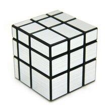 Professional Three Mirror Magic Cubes