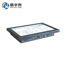 12″ industrial all in one desktop pc touch Resistive wide screen Resolution 1280X800 4gb ddr3 32g ssd computer with i3 1.9GHz