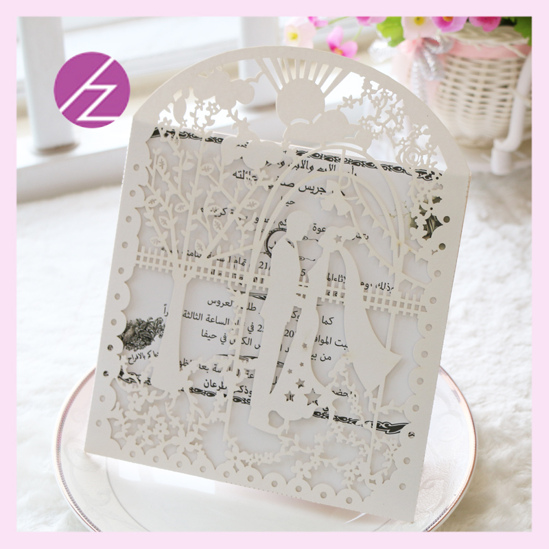12pcs/lot New design invitations laser cut paper wedding invitation ...