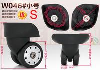 Trolley Case Parts Aircraft Caster Wheels Travel Luggage Accessories Suitcase Replacement Luggage Spinner Wheels W046S