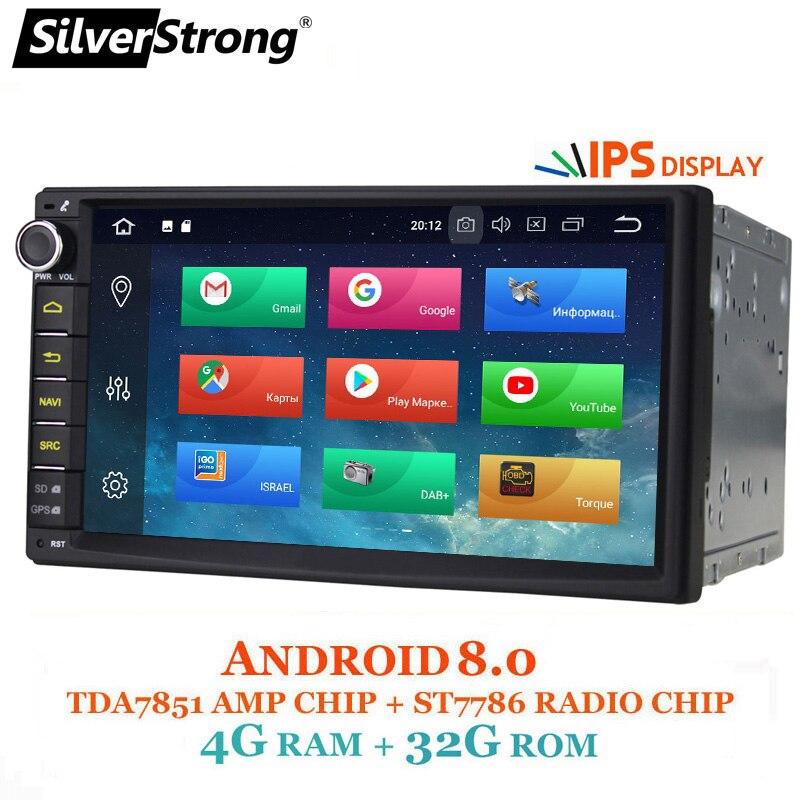 SilverStrong Android 8,0 4 ГБ 32 ГБ автомобильный DVD 2din универсальный автомобильный gps радио навигации двойной дин стерео вариант DSP 7,1 2 + 16 г 707
