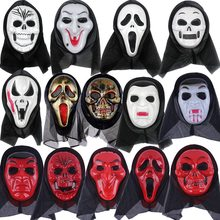 New Halloween Scary Mask Cosplay Costume The Purge Movie Grimace CTQM-1