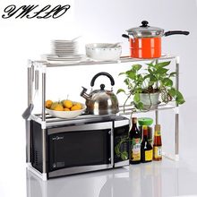 2017 New High Quality Stainless Steel Multifunctional Adjustable Microwave Oven Shelf Rack Kitchen Storage Holders For Kitchen