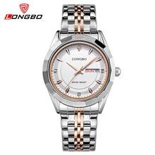 LONGBO top luxury brand quartz watch women stainless steel clock female fashion ladies bracelet watches dress reloj mujer 80164