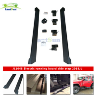 JL1048 electric pedal for jeep JL Wrangler 2018+ 4 door Pedal for auto product car accessories Aluminum Alloy