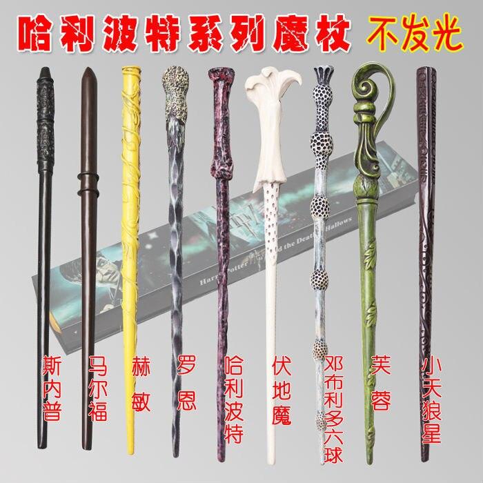 Gros 9 pcs/set de Harry Potter et Voldemort baguette Hermione Ron baguette magique Sirius Dumbledore baguette lumineuse Non - ensemble complet