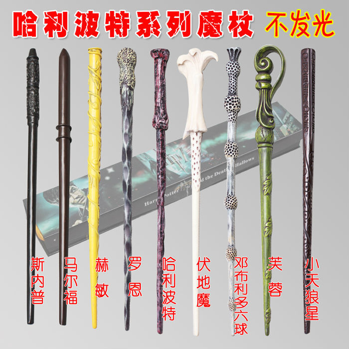 wholesale 9 pcsset harry potter and voldemorts wand hermione ron magic wand sirius dumbledore