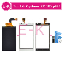 "4.7"" high quality For LG Optimus 4X HD p880 Touch Screen Digitizer Sensor Glass + Lcd display Black White +Tools Free shipping"