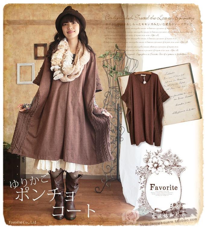 Mori Girl Large Size Women Dress Casual Loose Style Gray