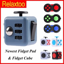 Fidget 16 Colors Cube Funny Stress Reliever Gifts  Anti Stress For Adults Kid Children Figet Handle Cube Desk Relax Spin Toys