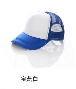 50pcs/lot fedex fast free shipping children summer baseball cap patchwork adjustable sun hat outside sport cap