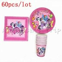 60pcs Lot Cartoon Theme My Little Pony Dish Baby Shower Paper Plates Kids Favors Napkins Birthday