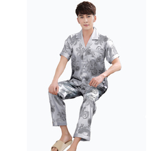 Vintage Gray Chinese Men Satin Pajama Set Plus Size XXXL Pyjamas Suit Short  Sleeve Shirt  Pants 57839a2a8