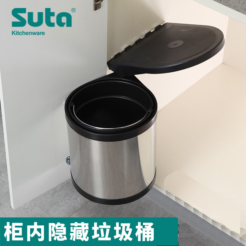 Embedded hidden cabinet garbage bucket kitchen cabinet small trash can stainless steel household garbage bucket