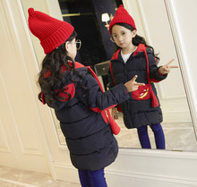 jacket cute  child cotton jacket new girl winter children  smile smiling cotton children's clothing 3-7Y