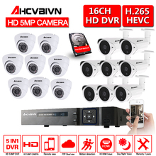SONY H.265 16CH 5MP AHD Surveillance Kit 8 Indoor +8 Outdoor IP67 Video Security Camera CCTV System with High Quality New