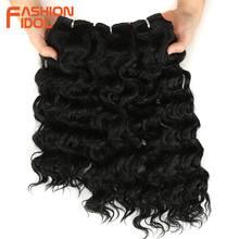 แฟชั่น IDOL Deep Wave Hair Weave 1B สีดำธรรมชาติ 3 ชิ้น/แพ็ค 16 20 นิ้วสังเคราะห์จัดส่งฟรี